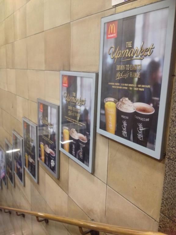 McCafe posters